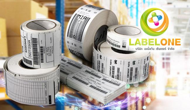 สติ๊กเกอร์บาร์โค้ด (Barcode Sticker)