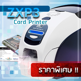 Zebra ZXP3 Series Card Printer